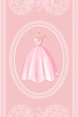 唯美風 天貓婚博會 粉色 蕾絲 天貓婚博會 婚慶 海報背景圖庫