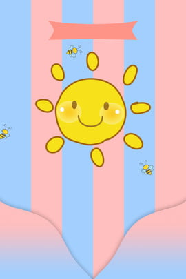 世界微笑日 太陽 笑臉 撞色 , Psd分層, 卡通, 太陽 背景圖片