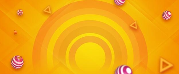 黄色 流動的なグラデーション eコマース 半ばのプロモーション, 半ばのプロモーション, 黄色の流体グラデーションeコマース中年プロモーションポスター, Eコマース 背景画像