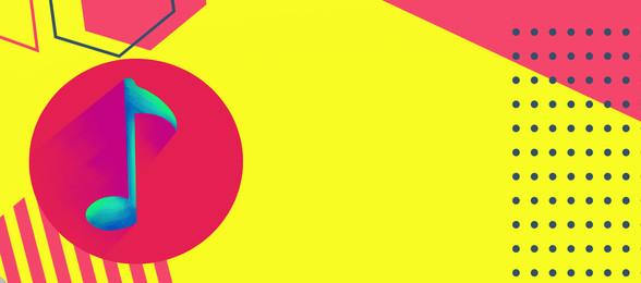 पीला संगीत मेम्फिस नोट्स, मेम्फिस, पीला, संगीत पृष्ठभूमि छवि