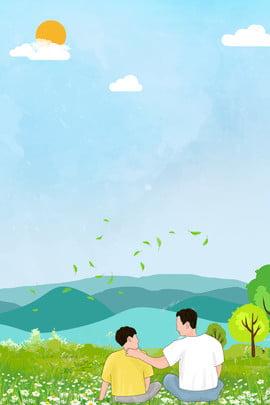 fathers day father child far mountain , Child, Sun, Day Hintergrundbild
