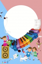a group of children dance on the keys music musical instruments cute , Singing, A Group Of Children Dance On The Keys, Group Imagem de Fundo