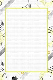 सार ज्यामितीय रेखाएं मेम्फिस , पृष्ठभूमि, काले और पीले, खुश पृष्ठभूमि छवि