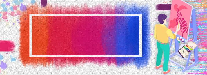 art interest class banner, Art, Painting, Summer Background image