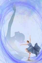 khiêu vũ hoạt động ghi danh học tập , Thông, Múa Ba Lê, Lê Ảnh nền