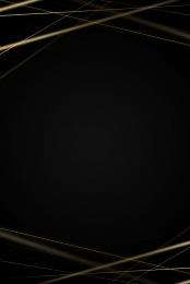black gold commerce atmosphere high end , Atmospheric, Advertising, Business Фоновый рисунок