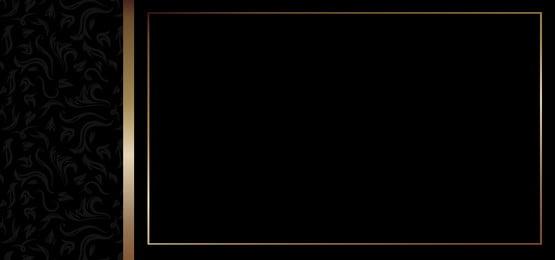 tarjeta de visita tarjeta negro negocio, Tarjeta De Visita, Negro, Fondo De Tarjeta De Visita Imagen de fondo