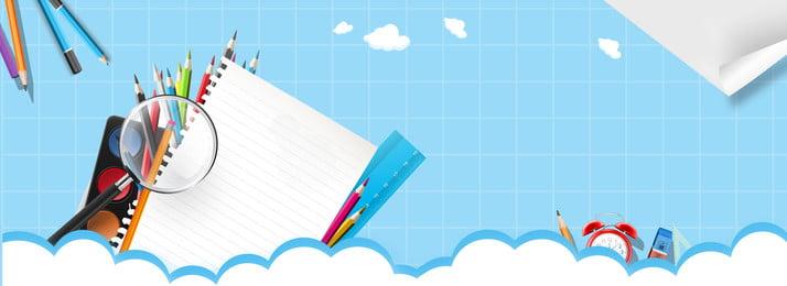 नीला स्कूल में वापस पेंसिल नोटबुक, बैक, स्कूल में वापस, पेंसिल पृष्ठभूमि छवि