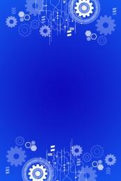 機械 歯車 工業用 ライン , ブルービジネステクノロジーのメカニカルギア広告の背景, 工業用, ポスターの背景 背景画像