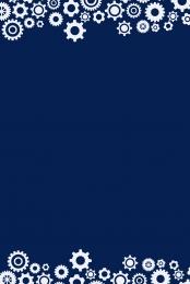 機械 歯車 工業用 ライン , 工業用, ブルー, 歯車 背景画像