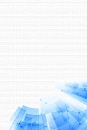 ビジネス テクノロジー 線 グラデーション ミニマル グラデーション 幾何学的な線 背景画像