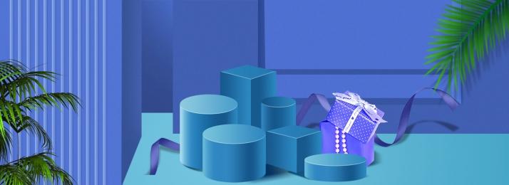 藍色 立體 室內 禮盒, 藍色, 植物, 電商 背景圖片