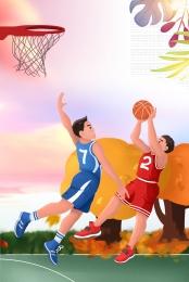 バスケットボール バスケットボールの試合 バスケットボール バスケットボールのポスター , スポーツとフィットネス, キャンパス春の試合、バスケットボールのポスター, 春のスポーツ 背景画像