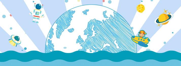 漫画 子供 6 子供の日 ポスター 広告 バナーの背景 背景画像