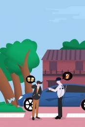 cartoon drunk driving drunk driving traffic accident , Traffic Police, Poster, Driving Imagem de fundo