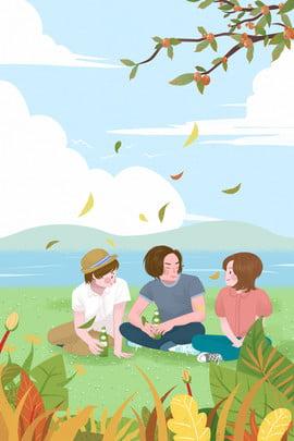 cartoon fresh outing picnic , Poster, Class Reunion, Tourism ภาพพื้นหลัง