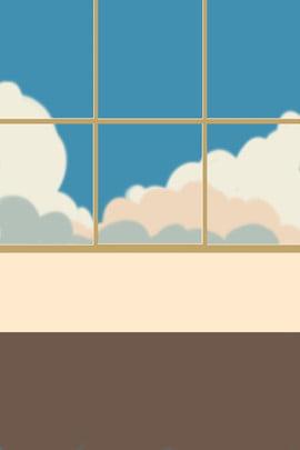 cartoon indoor large glass window background , Glass Window, Blue Sky, White Clouds Background Background image