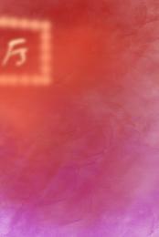 लाल पृष्ठभूमि डांस हॉल साइनबोर्ड उज्ज्वल साइनबोर्ड फैशन चित्रण , पृष्ठभूमि, फैशन चित्रण, कार्टून लाल नृत्य हॉल पृष्ठभूमि पृष्ठभूमि छवि