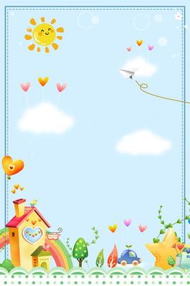 कार्टून बच्चे छह बाल , पृष्ठभूमि, बच्चों, पोस्टर पृष्ठभूमि छवि