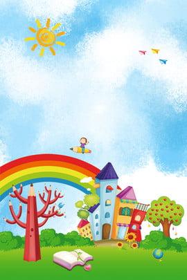 卡通 童趣 六一 兒童 , 海報, 促銷, 卡通 背景圖片