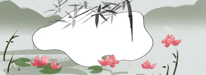 中国 古代 水墨画 バナー バナー 睡蓮 古代 背景画像