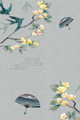 古典的な 花 ファーマウンテン ポスターの背景テンプレート ポスターの背景テンプレート 手描き 古典的な 背景画像