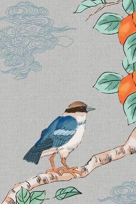 クラシック 花 花 ポスターの背景テンプレート 中国風の古代風絵画の伝統的なポスター 手描き クラシック 背景画像