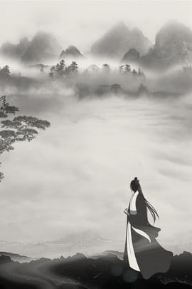 chinese style mountain cloud knight , Mountains, Recruitment Background, Ink ภาพพื้นหลัง