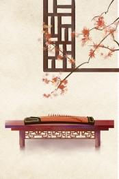 चीनी शैली सरल सावधानीपूर्वक पेंटिंग खिड़की , शैली, गुझेंग, घर पृष्ठभूमि छवि
