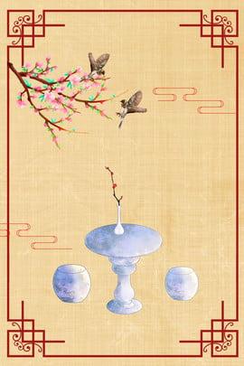 クラシック 中国風 細かい絵画 石のテーブル , 花と鳥, Psdの層状, 石のテーブル 背景画像