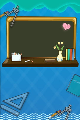 黑板 暑假補習班 藍色背景 簡約風格 , 藍色背景, 黑板, 開心 背景圖片