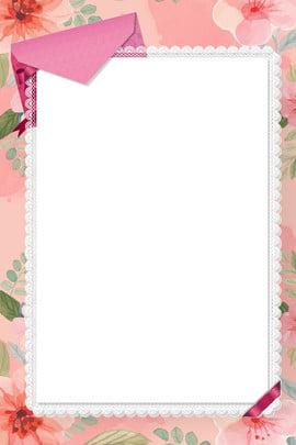 粉色 卡通 浪漫 甜美 清新 卡通 花朵可愛蕾絲信封背景背景圖庫