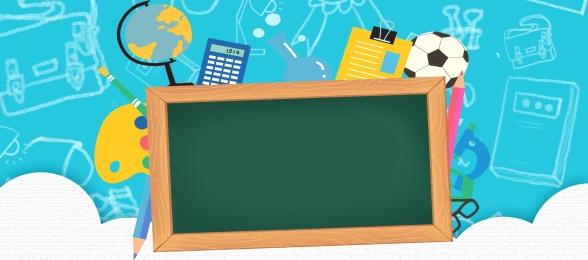 giáo dục phim hoạt hình bảng đen hộp, Phim Hoạt Hình, Học Tập, Blue Ảnh nền