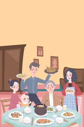 family dinner warm holiday life , Minimalist, Background, Holiday Life Imagem de fundo
