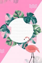 summer summer flamingo color matching , Colorblock, Summer, Pink Фоновый рисунок