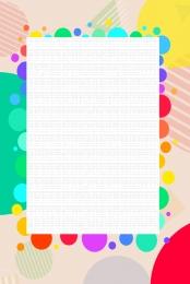promotion color wave point fresh , Wave, Promotion, Promotion Фоновый рисунок