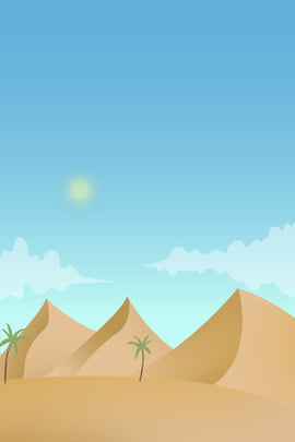 fresh minimalist desert landscape travel poster background , Fresh, Minimalist, Desert Background image
