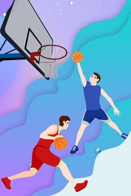 バスケットボールポスター バスケットボール 大会 スポーツ , ゲームバスケットボールの試合のポスター, スポーツ, バスケットボール 背景画像