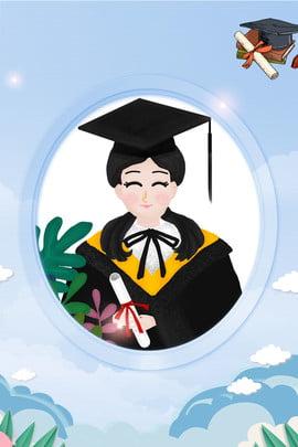 大學畢業 畢業晚會海報 畢業背景 畢業典禮 , 畢業典禮, 大學畢業, 畢業晚會 背景圖片