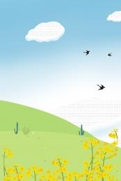 meadow bird sky white clouds , Green, Nature, Green ภาพพื้นหลัง