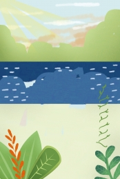 blue sky white clouds green plants green ecology , Map, Green, Green Plants And Ocean ภาพพื้นหลัง