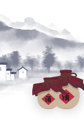 लैंडस्केप स्याही चीनी शैली रेट्रो , रेट्रो, पोस्टर, लैंडस्केप पृष्ठभूमि छवि