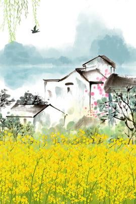 ink background canola flower background rape blossom chinese style , Landscape, Canola Flower Background, Chinese Style ภาพพื้นหลัง