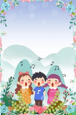 lớp học yêu thích phát triển nhân cách đa năng ca hát , Tâm, Lớp, Ghi Chú Ảnh nền