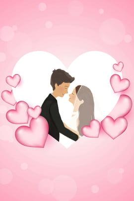 國際接吻日 世界接吻日 接吻日 吻痕 , 吻痕, 國際接吻日, 國際接吻日接吻日背景 背景圖片