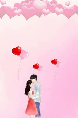國際接吻日 世界接吻日 接吻日 吻痕 , 親吻, 吻痕, 簡約 背景圖片