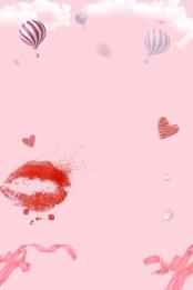 international kissing day world kissing day kissing day hickey , Kissing Day, Day, International Kissing Day Imagem de fundo