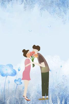 國際接吻日 世界接吻日 接吻日 吻痕 , 接吻日, 簡約, 吻痕 背景圖片