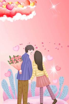國際接吻日 世界接吻日 接吻日 吻痕 , 吻痕, 國際接吻日, 溫情 背景圖片