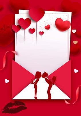 國際接吻日 世界接吻日 接吻日 吻痕 , 浪漫, 簡約, 世界接吻日 背景圖片